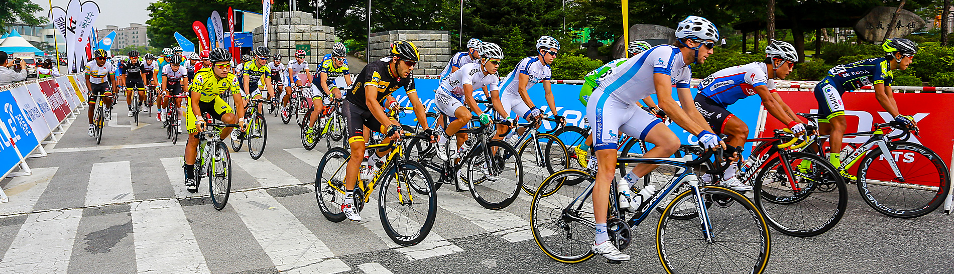 Tour de Korea